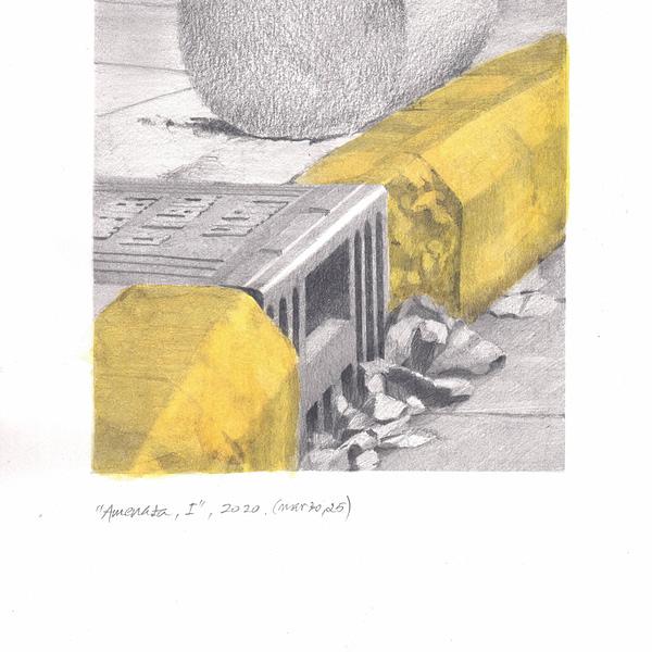 Comprar Obra de Arte de Miguel González Frade. Amenaza 1, año 2020 acuarela y grafito papel 28,5x21 (15x15 dibujo) Obra reciente.